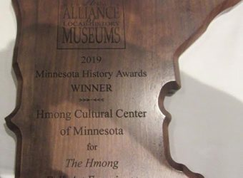 HCC Recognized in Star Tribune as one of the Twin Cities Most Unique Museums!